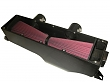 BMC Air Filter CRF 705/01 Carbon Box ...